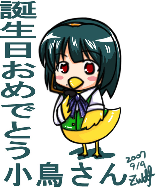 kotori_sign2拷貝.jpg