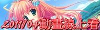 201104動畫線上看.jpg