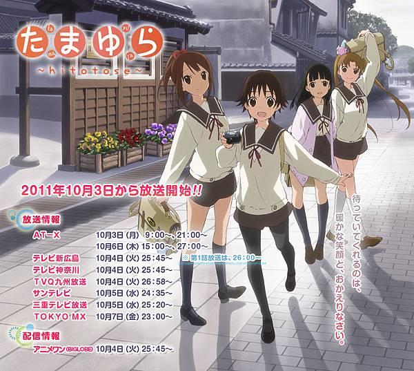 h1_tv_kokuti006.jpg