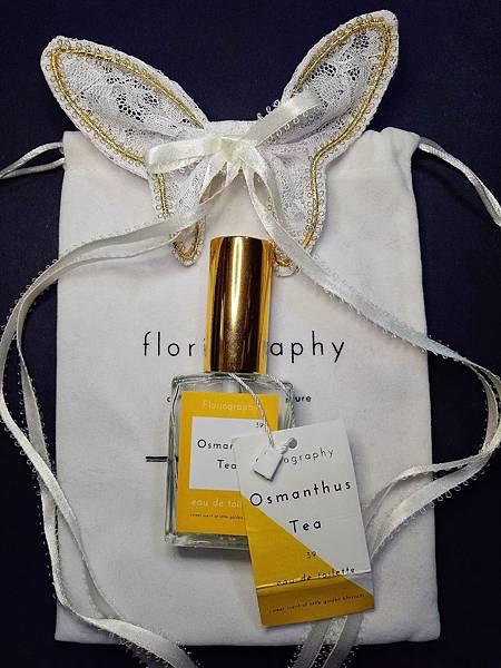 Floriography 金桂花茶香水