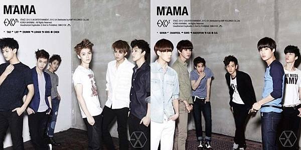 EXO - K M MAMA