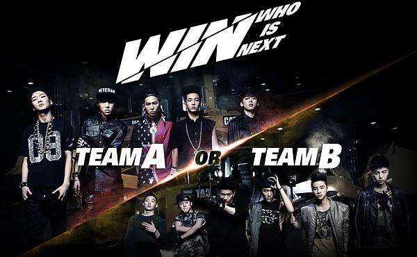 win-team-a-team-b-731x450