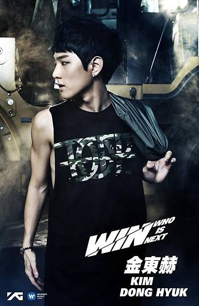 Kim Dong Hyuk