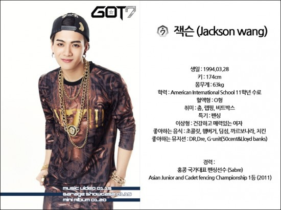 JYP-Entertainment-reveals-profiles-and-statements-from-GOT7-Jackson-and-Yugyeom_45