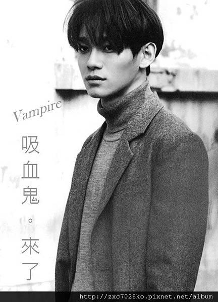 Vampire_chen.jpg