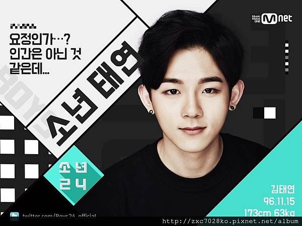 unit blue_kim-taeyeon(泰延).jpg