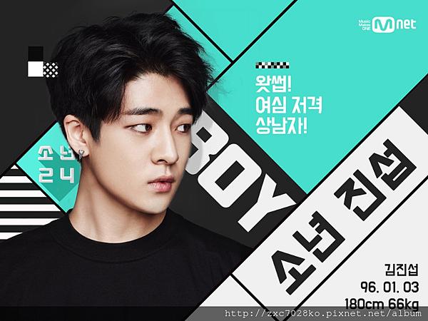 unit white_kim-jinseob(珍燮).png