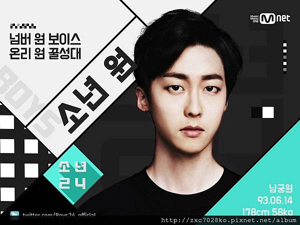 unit red_nam-goongwon(元).jpg