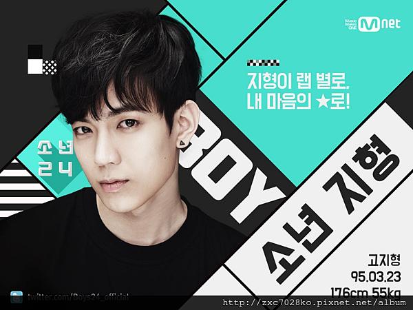 unit green_Go-Jihyung(志亨).png