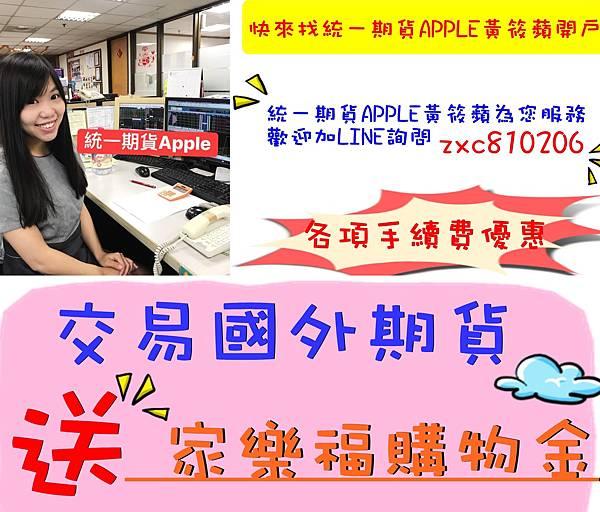 S__18121067.jpg