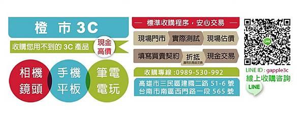 banner_950x300_orange.jpg