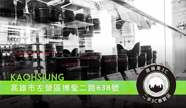 add_banner_680_khh.jpg