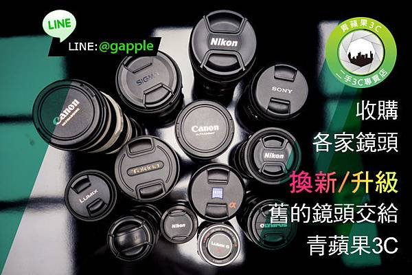 lens_情境圖.jpg