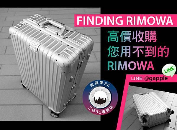 rimowa_情境圖_bk.jpg