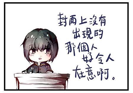 佐藤四格A
