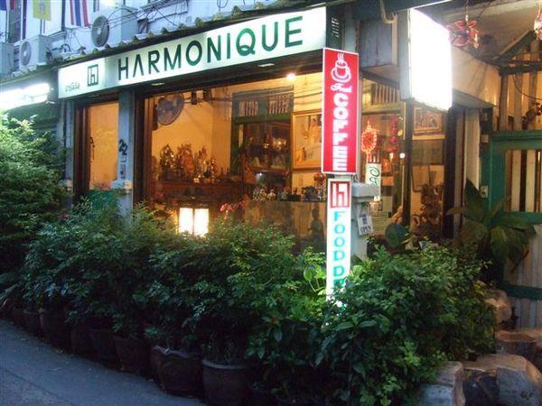 第三天晚餐:Harmonique