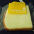 S&P Butter Cake