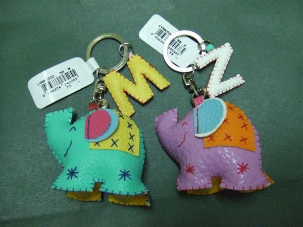 MZ大象鑰匙圈