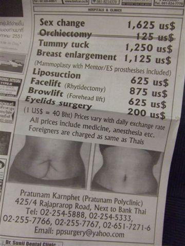 [05/18] 泰國報紙整形分類廣告