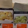 [06/07] 最近喜歡吃的餅乾 @ LOTUS
