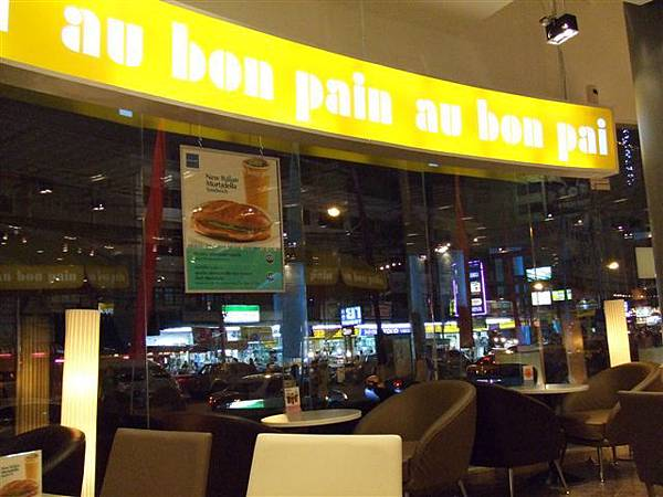 [09/06] au bon pain @pattaya avenue
