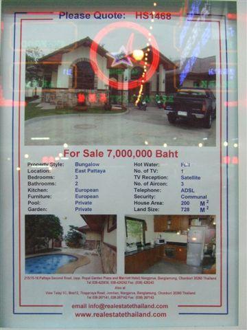 房屋廣告,七百萬泰銖