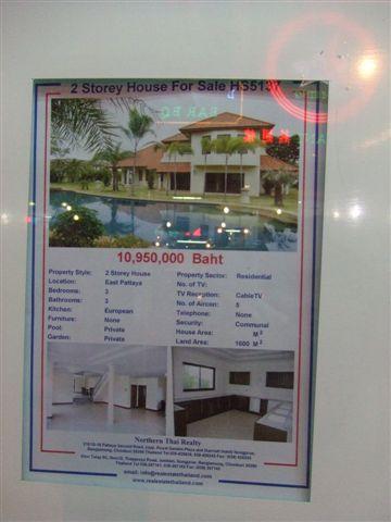 房屋廣告,一千零九十五萬泰銖