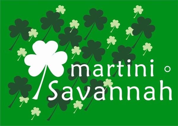Savannah_cover