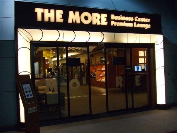 [05/16] 機場貴賓室_The More