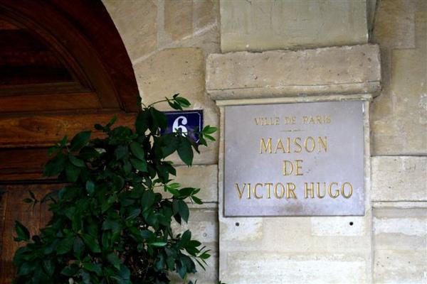 雨果在巴黎居住的地方