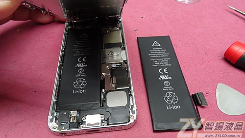 20150828i5S_Battery-1.jpg
