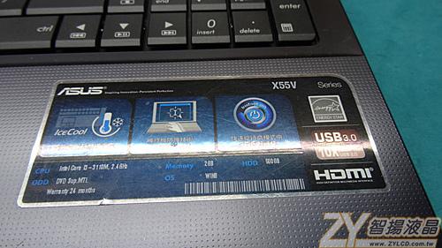 20150919X55V-2.jpg