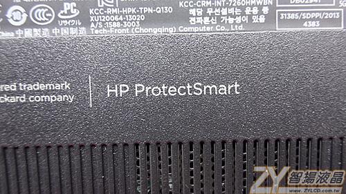 20150924HP_Protectsmart-4.jpg