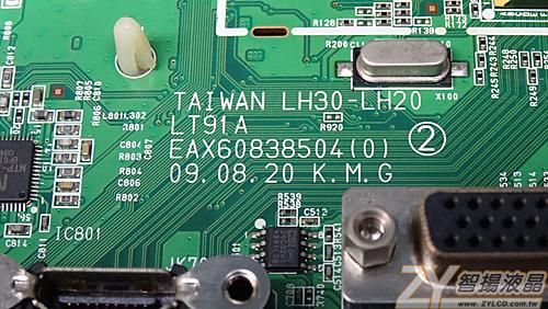 LH-32LH20D-3.jpg