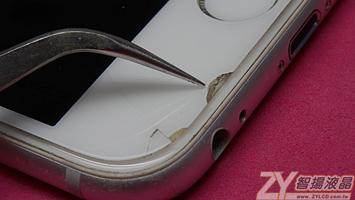 iphone6S9H3D-4.jpg