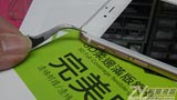 iphone6S9H3D-160X90.jpg
