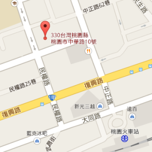 taoyuan_classroom