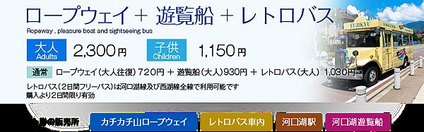 coupon2-2.png