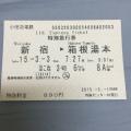 92515ab1-a9d5-43ae-b9d3-d38554c5a92d.png