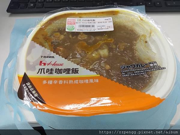 sukiya_181030_0002.jpg