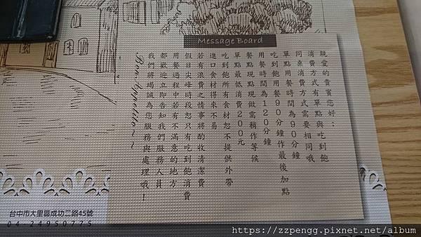 麵屋三金弗卡夏_181030_0021.jpg