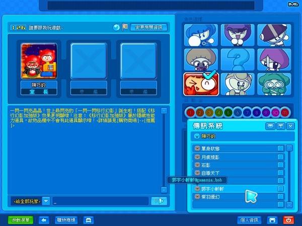 CA20080904000.jpg