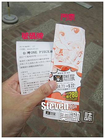 nEO_IMG_門票+號碼牌