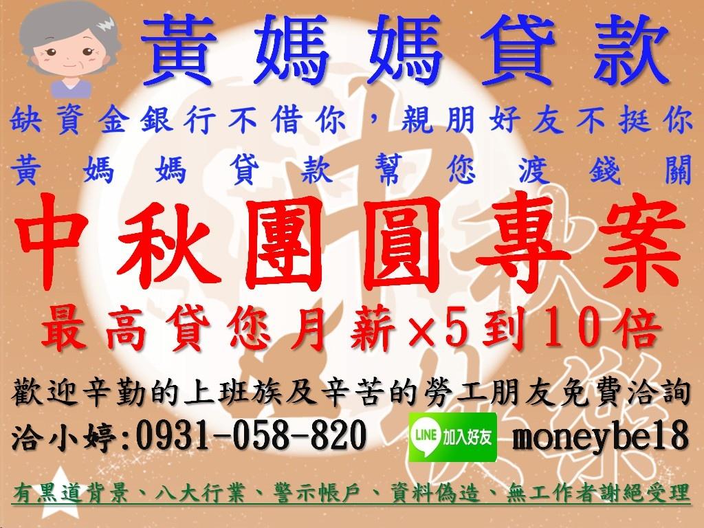 messageImage_1472032617343.jpg