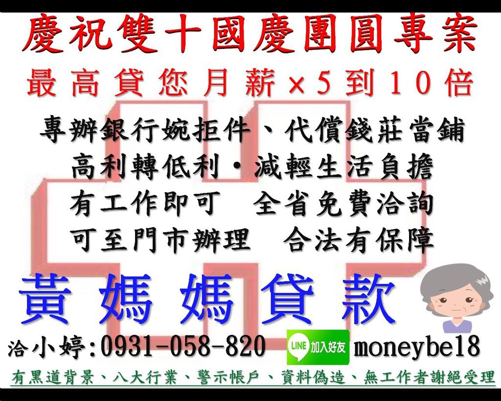 messageImage_1473332443860.jpg