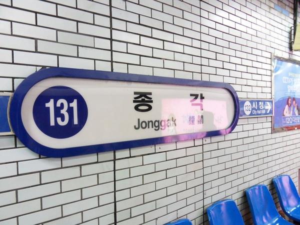 SDC11380.JPG