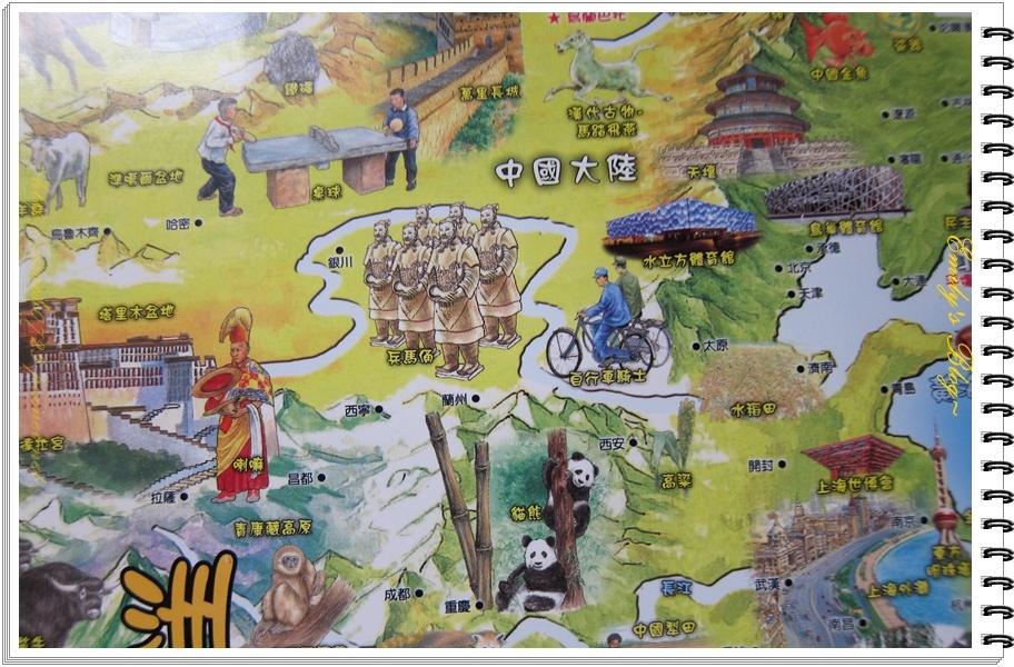 map1 (12).JPG