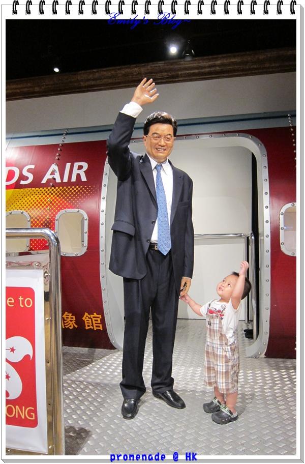 0620-杜莎夫人蠟像館 (57).JPG