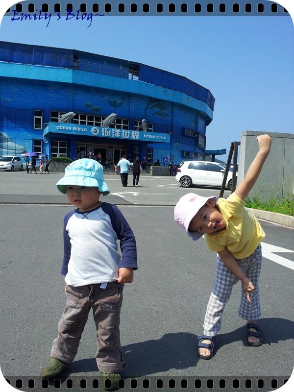 sea park 1
