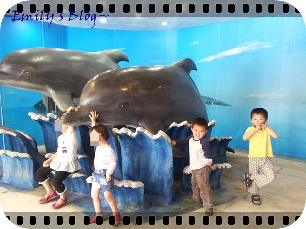 sea park 7